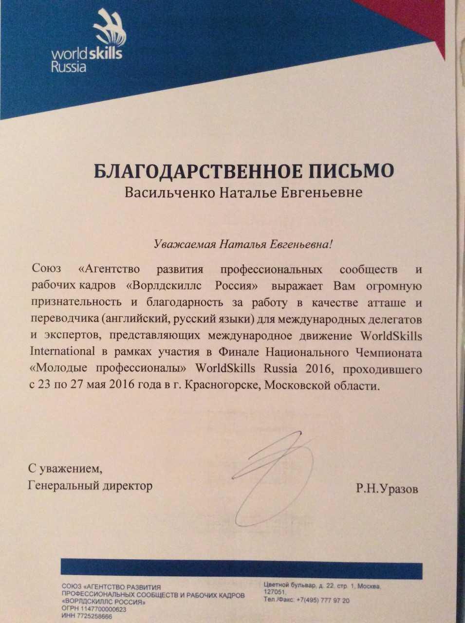 Справка для академического отпуска с подтверждением Красногорск
